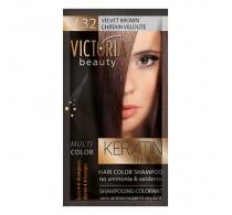 Victoria Beauty V32 Velvet Brown Shampoo 6pc