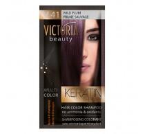Victoria Beauty V41 Wild Plum Shampoo 6pc
