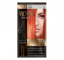 Victoria Beauty V51 Titan Shampoo 6pc