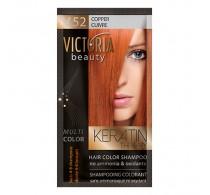 Victoria Beauty V52 Copper Shampoo 6pc