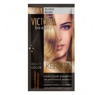 Victoria Beauty V61 Blonde Shampoo 6pc