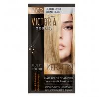 Victoria Beauty V62 Light Blonde Shampoo 6pc
